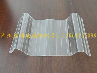 红色树脂瓦-常州市益明玻璃钢制品有限公司业务部